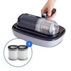 비브르 UV 무선 침구청소기 VBC700