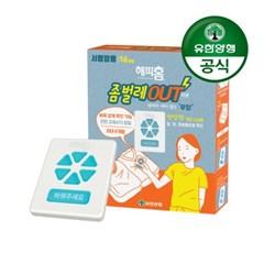 [유한양행]해피홈 좀벌레 아웃 서랍장용(16입)