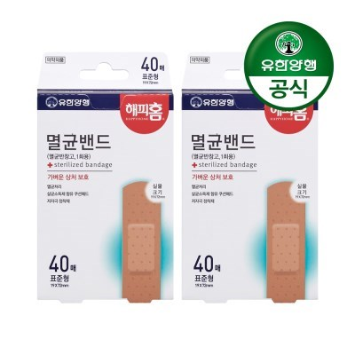 [유한양행]해피홈 멸균밴드(표준형) 40매입 2개(총 80매)