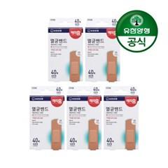 [유한양행]해피홈 멸균밴드(표준형) 40매입 5개(총 200매)