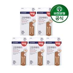 [유한양행]해피홈 고탄력 멸균밴드(표준형) 20매입 5개