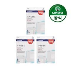 [유한양행]해피홈 드레싱 멸균밴드(혼합형) 8매입 3개