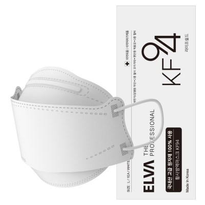 KF94 3중 MB필터 대형 마스크 100% 국산 원단 사용