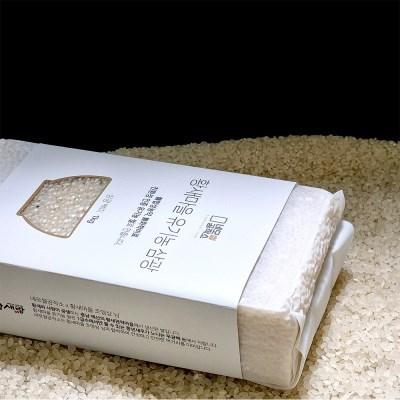 [농사랑]황새마을 유기농 삼광 백미 1kg