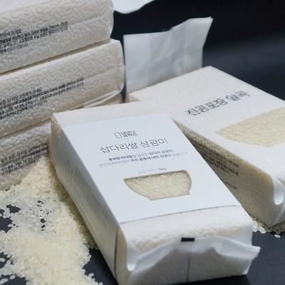[농사랑]삼다리쌀 삼광 백미 10kg(1kg x 10개입)