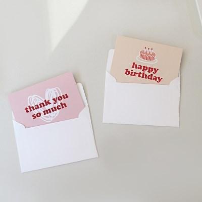 땡큐 생일 축하 미니 메시지 카드 세트