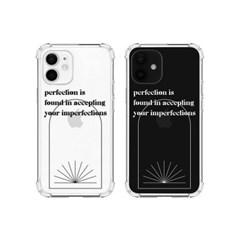 [범퍼케이스] Imperfection - 아이폰