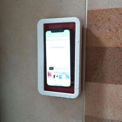 부착식 방수 욕실 스마트폰케이스
