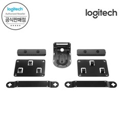 [Logitech 코리아] 로지텍 RALLY Mounting Kit