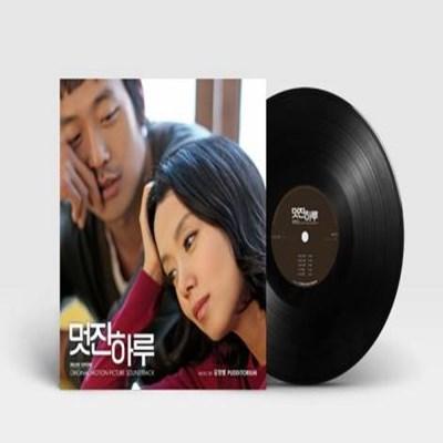 김정범(Pudditorium) - 멋진하루 OST (Deluxe Edition) 2LP 한정반