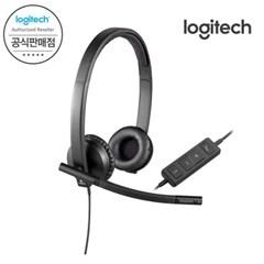 [Logitech 코리아] 로지텍 USB 스테레오 헤드셋 H570e