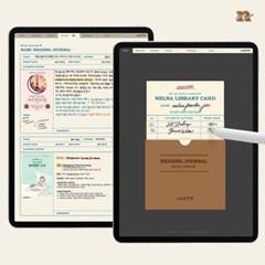 독서챌린지/캘린더가 들어있는 굿노트 독서기록장