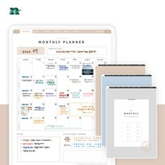 낼나 만년 월간 굿노트 플래너 PDF