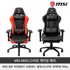 MSI 게이밍 체어 CH120 [블랙/레드]