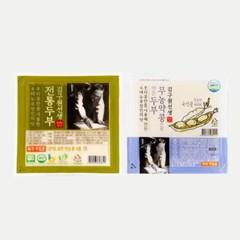 김구원선생두부 전통무농약콩두부세트