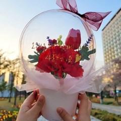 [발송일선택가능]카네이션 레터링 꽃풍선 용돈박스