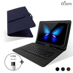 오젬 갤럭시탭A7 10.4 태블릿PC 고리형 IK 키보드 케이스