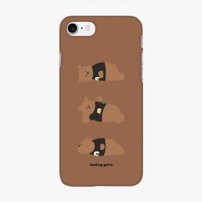 [하드] 모딩곰 트리오 - 브라운 하드케이스