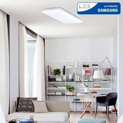 LED 라이노 거실등 50W