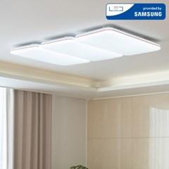 LED 라이노 거실등 150W