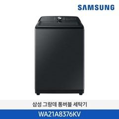 그랑데 통버블 세탁기 21kg 블랙캐비어 WA21A8376KV