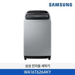 워블 세탁기 16kg 라벤더그레이 WA16T6264KY