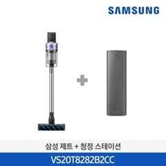 제트 200W + 청정스테이션 패키지 바이올렛 VS20T8282B2CC