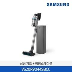 제트 200W + 청정스테이션 패키지 민트 VS20R9044SBCC