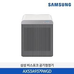 BESPOKE 큐브™ Air (53㎡) AX53A9379WGD