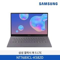 갤럭시 북 S LTE 33.7cm NT768XCL-K582D