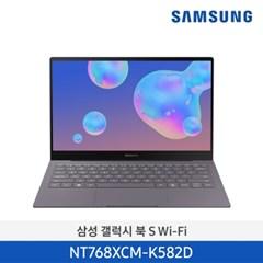 갤럭시 북 S Wi-Fi 33.7cm NT768XCM-K582D