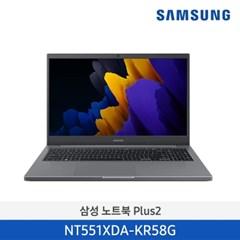 노트북 Plus2 39.6cm NT551XDA-KR58G