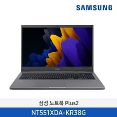 노트북 Plus2 39.6cm NT551XDA-KR38G