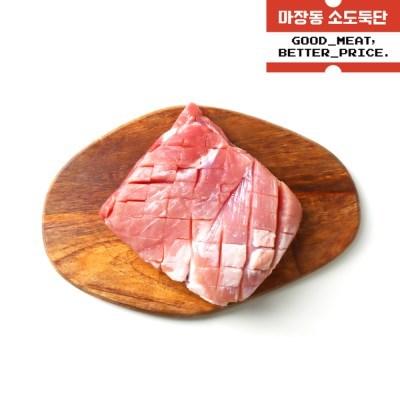 [육그램] 에어프라이어용 칼집 통갈비 600g