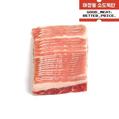 [육그램] 우삼겹 삼겹양지 1kg
