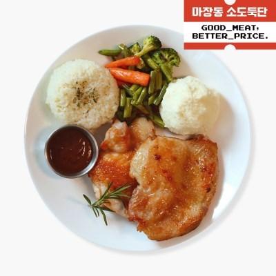 [육그램] 토종닭 스테이크 밀키트 1,080g