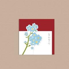 캘리엠 미니카드 CL2102-축하합니다 캘리그라피 레터프레스카드