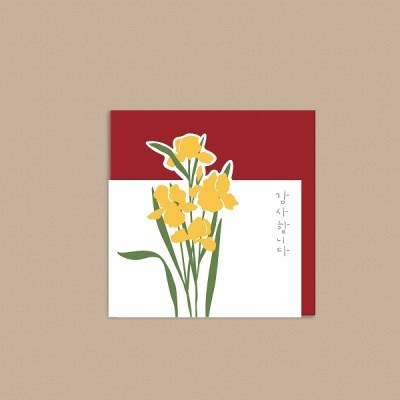 캘리엠 미니카드 CL2103-감사합니다 캘리그라피 레터프레스카드