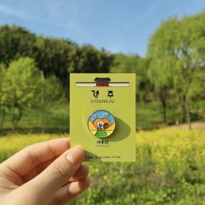 [경주] 대릉원 뱃지/마그넷