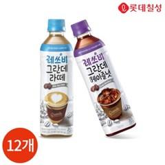 롯데 레쓰비 그란데 라떼 & 헤이즐넛 세트 500ml 12개 (6