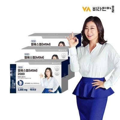 비타민마을 와이즈 엠에스엠 (MSM) 2000 90포 x 3박스