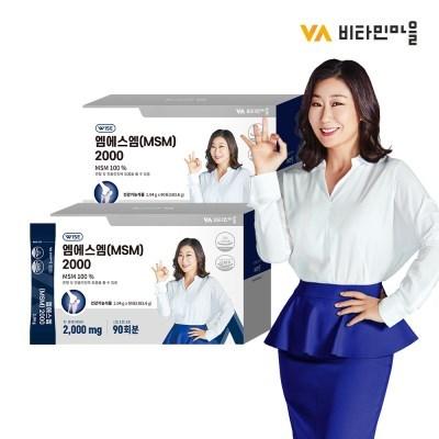 비타민마을 와이즈 엠에스엠 (MSM) 2000 90포 x 2박스