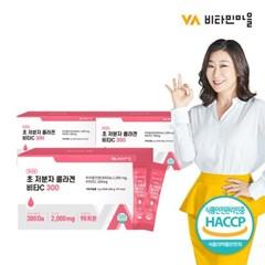 비타민마을 와이즈 초 저분자 콜라겐 비타C 대용량 90포 x 3박스