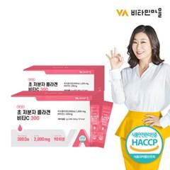 비타민마을 와이즈 초 저분자 콜라겐 비타C 대용량 90포 x 2박스