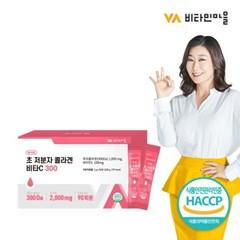 비타민마을 와이즈 초 저분자 콜라겐 비타C 대용량 90포 1박스