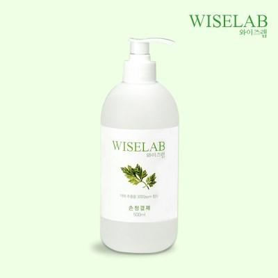 와이즈랩 손청결제 500ml 약쑥 손세정제