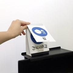 티비 선반 거치대_소(11.5x26cm)