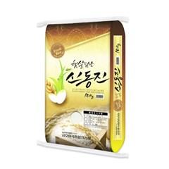 [남도장터] 햇살담은 신동진쌀 10kg (2019년산)