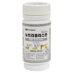 뉴트리플러스젠 통분말 애견 종합 영양제 칼슘