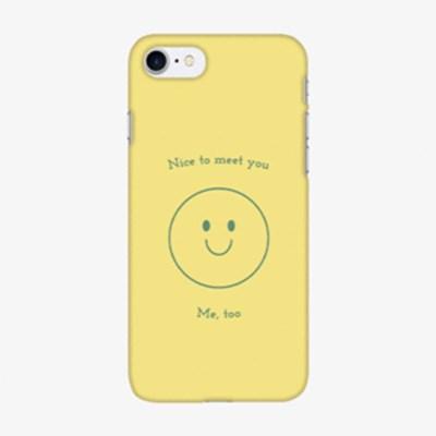 [하드] 반가워 동그리 - 레몬 하드케이스